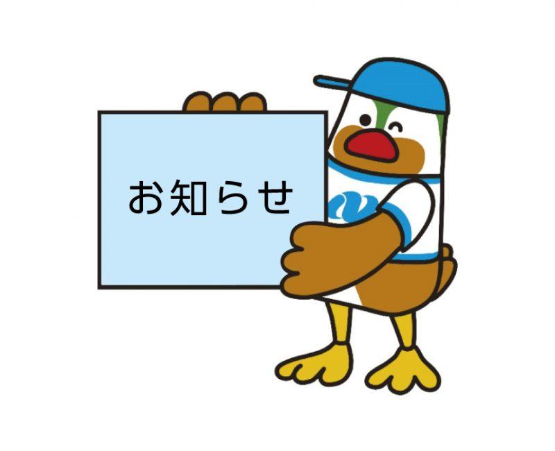 news_infomation